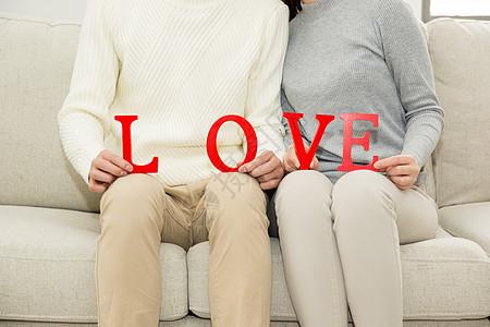 爱人之间图片大全