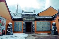 苏州寒山寺雪景一角图片
