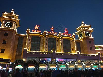 夜晚北京站的进站口图片