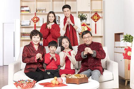 新年一家人拜年贺岁图片