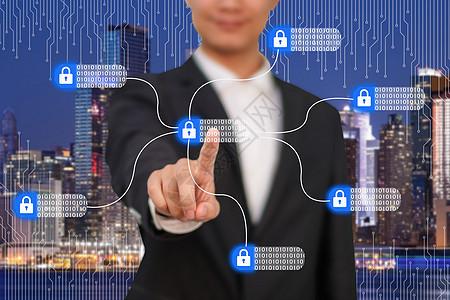 网络区块链科技图片