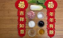 翡翠白玉饺子食材图图片