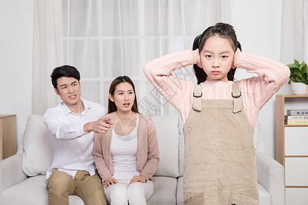 孩子叛逆父母教育图片