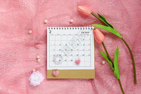2月日历粉色静物素材图片