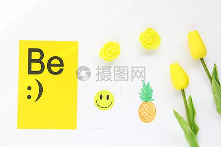 黄色静物素材图片