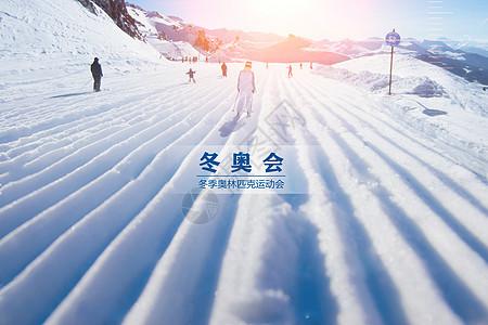 冬季奥运滑雪轨道图片