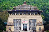 武汉大学历史老建筑图片