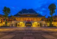 重庆四面山少林寺夜景图片