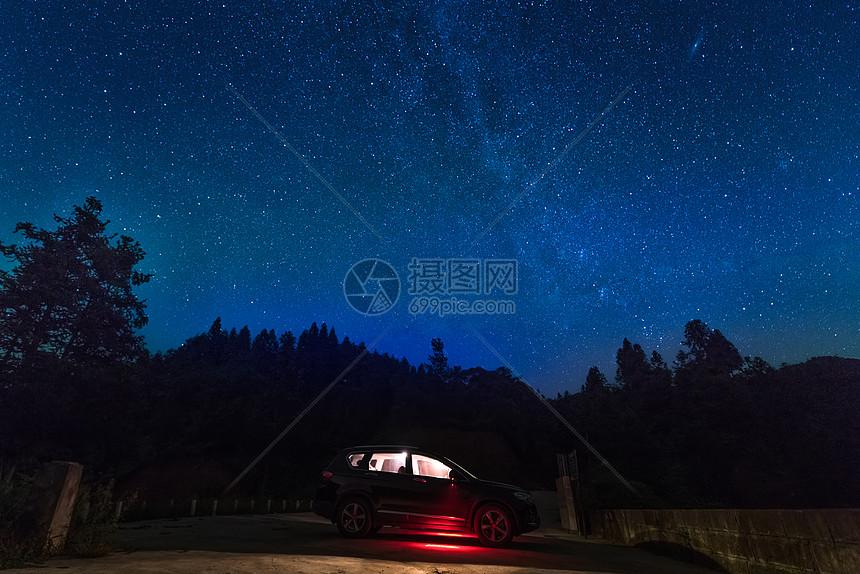 重庆四面山银河图片