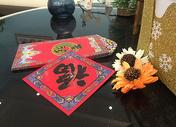 春节福字对联吉祥红包图片
