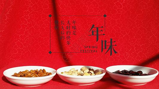 春节年货图片