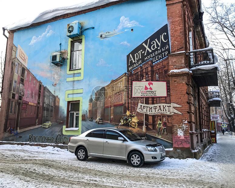 伊尔库茨克涂鸦墙面图片