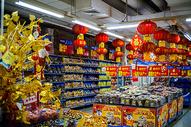北京超市采购年货500821897图片