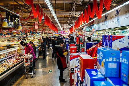 北京超市采购年货图片