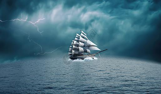 国际航海日图片