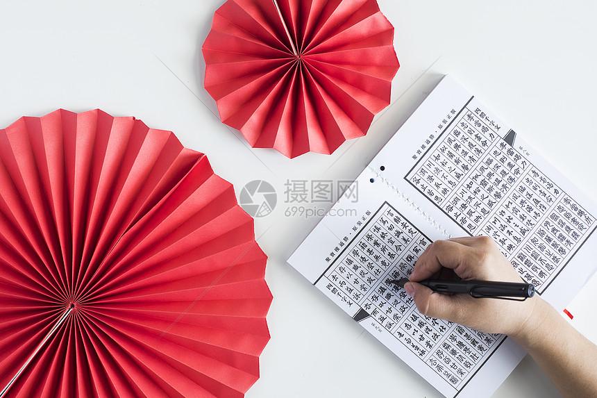 中国风里的中国红图片