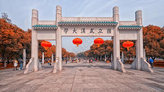 武汉大学校门图片