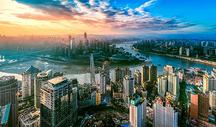 重庆城市风光图片