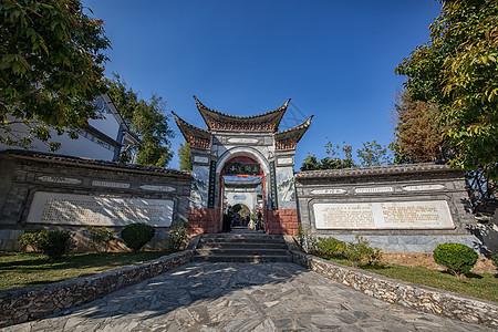 云南白族庄园图片
