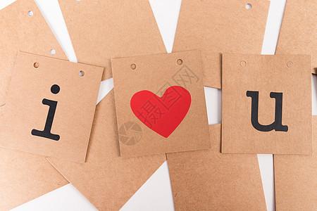 爱心卡片留白背景图片