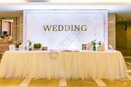 中式简约婚礼签到台图片