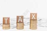 收税纳税背景图片