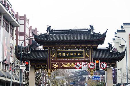 上海豫园旅游商城图片