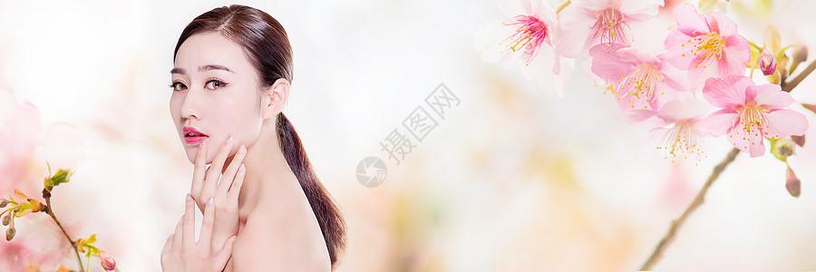 护肤banner图片