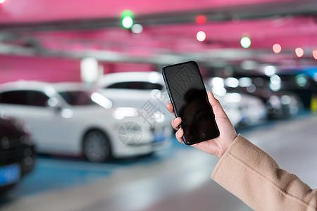 停车场手机移动支付图片