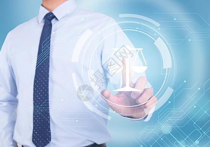 法律网络技术图片