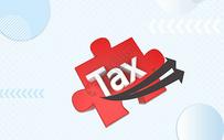 增值税概念图片