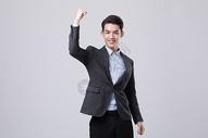 商务男性胜利加油动作图片