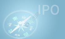 指向IPO图片