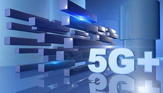 5G+图片