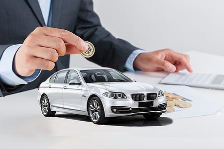 车辆购置税图片