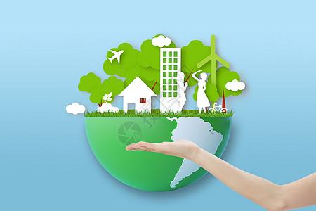爱护地球理念图片