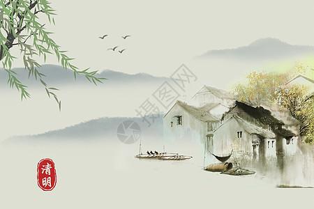 小镇简约背景图片