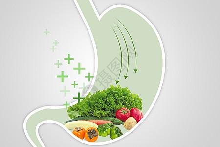 绿色蔬菜健康胃部饮食图片