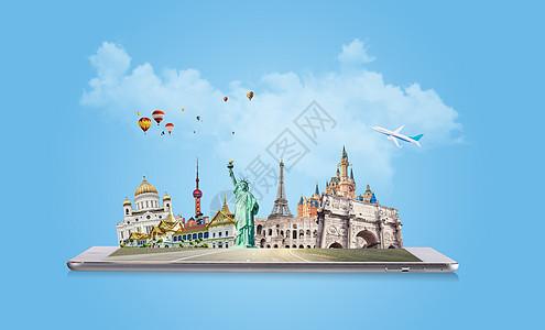 旅游计划图片