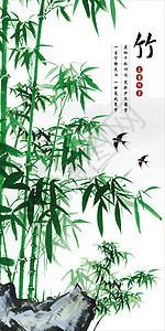 梅兰竹菊中国风中式高清无框画图片