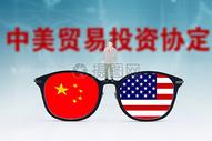 中美贸易投资图片