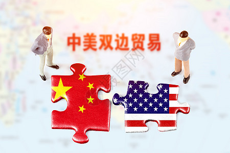 中美双边贸易图片