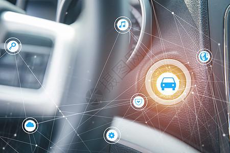 汽车智能科技图片