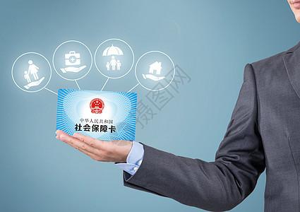 社会保障卡图片