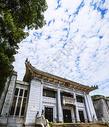 湖北省老图书馆图片