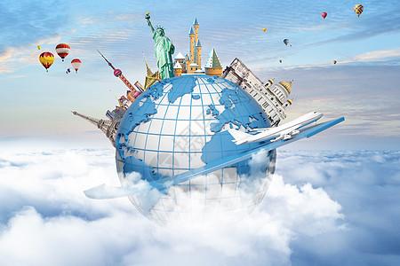 全球旅行图片