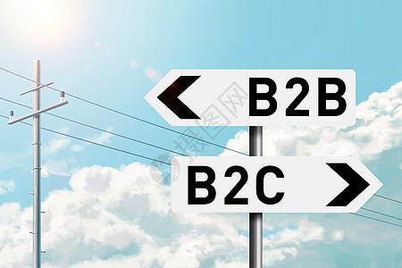 路牌的B2B图片