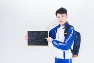 学生黑板做题图片