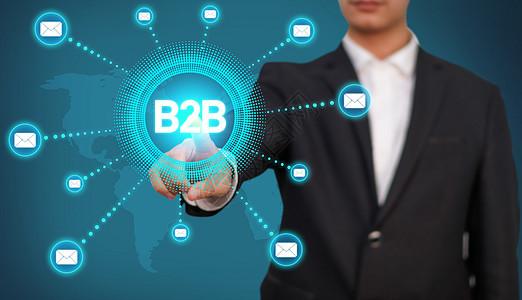 商务b2b图片
