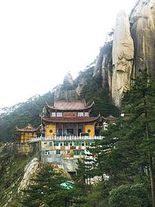 九华山天台景区寺庙图片